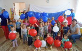 День флага Российской Федерации.