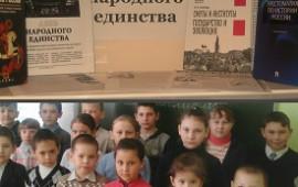 Велика Россия – в единстве ее сила