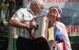 ПОЛОЖЕНИЕ  II Республиканского фестиваля  «Седяк, эрзянь гармония!»  (Играй, гармонь мордовская!)