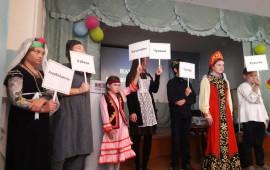 """Этнопраздник """"Народы Башкортостана"""""""