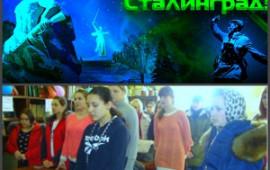 Сталинградской битве – 75 лет