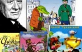 Итоги Республиканского литературного конкурса «Добрый волшебник»