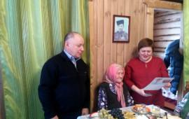 95 -летний юбилей