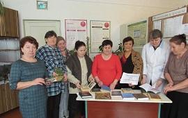 Акция «Книги в больницы»