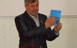 Презентация «Башкирской Детской антологии»