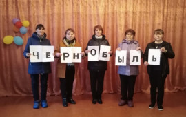 """""""Это страшное слово – Чернобыль"""""""