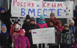 Мы – русские, и в этом наша сила.