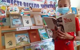 Читаем Башкирское Народное Творчество