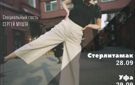 Концерт Рушаны Валиевой