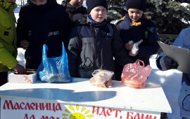 Проводили Зиму в с.Степановка