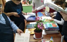 (+6) День башкирского языка