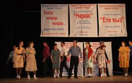 Репертуар для театральных коллективов (для руководителей СДК, СК)