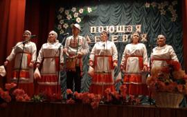 """""""Поющая деревня"""" в Нагадакском СДК"""