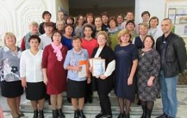 Cеминар-практикум библиотечных работников «Библиотека как площадка для новых практик»
