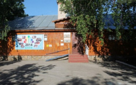 Аургазинский историко-краеведческий музей получил грант